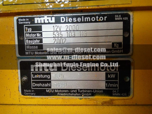 In-stock! MTU12V2000, 625kw1500rpm, used on Genset