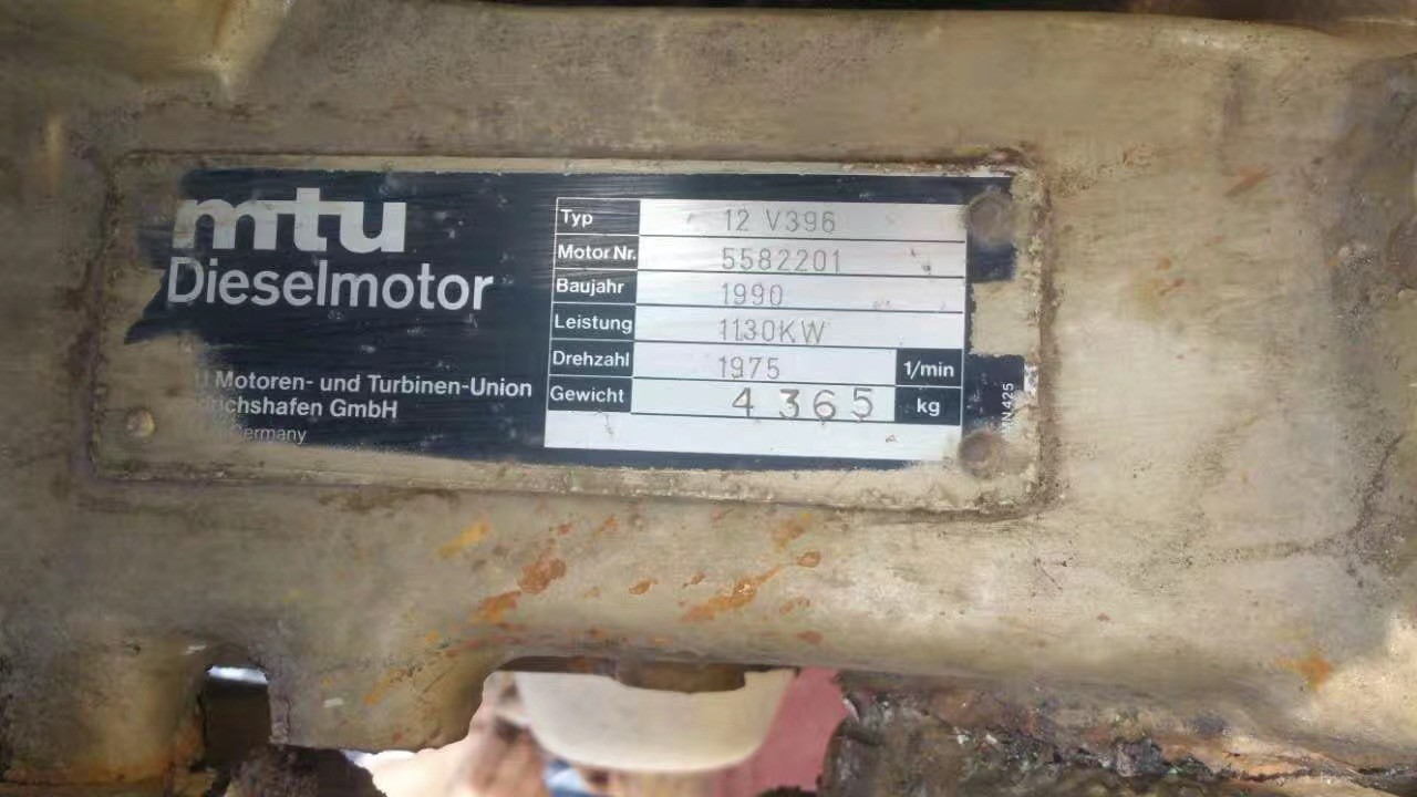 Used MTU engines and gearbox(stock 3 pcs) for sale 12V 396 TB93-5